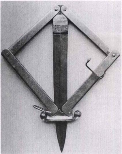 Подлинный пантографический нож